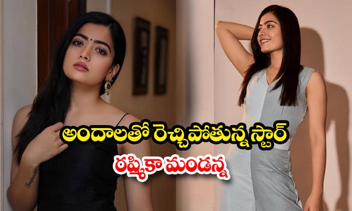 Rashmika mandanna cute candid clicks