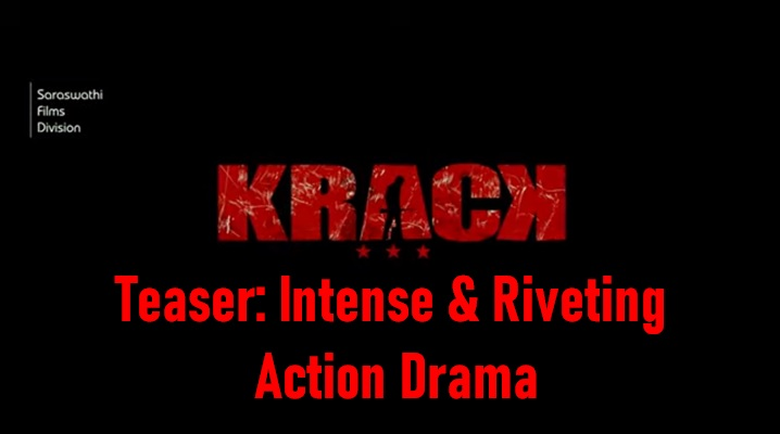 Ravi Teja Krack Teaser Review – Intense And Riveting Action - Telugu Krack Movie First Look Trailer Shruthi Hassan In Movies