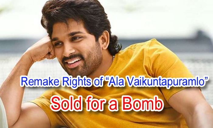 Remake Rights Of Ala Vaikuntapuramlo Sold For A Bomb Telugu Ala Vaikuntapuramlo Allu Arjun Ashwin Varde Industry Hit Ala Vaikuntapuramlo B Telugustop