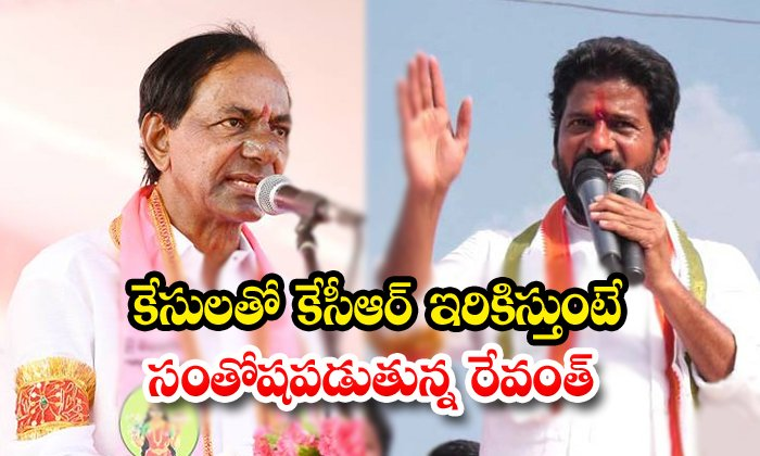 Revanth Reddy Comments On Telangana Cm Kcr - Telugu Revanth Reddy, , Revanth Reddy Latest Update, Revanth Reddy Patnam Gosatour, Telangana Congressleader Revanth Reddy-Breaking/Featured News Slide-Telugu Tollywood Photo Image