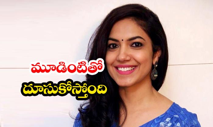 Ritu Verma Shocks With Three Films In Hand-Ritu Telugu Movie News Tollywood Gossips
