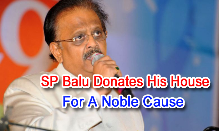 Sp Balu Donates His House For A Noble Cause - Telugu Kanchi Vice-president, Sp Balu, Sp Sambamurthy, Thipparajuvari Street, Vijayendra Saraswathi Sankaracharya-Latest News English-Telugu Tollywood Photo Image