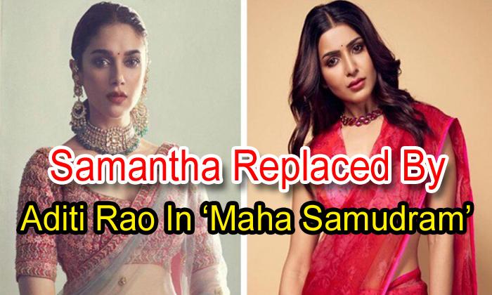 Samantha Replaced By Aditi Rao In 'maha Samudram'