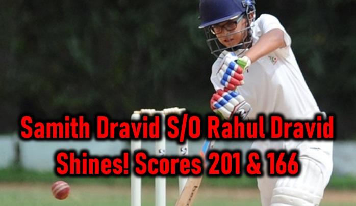 Samith Dravid S/o Rahul Dravid; Continues His Father's Legacy!