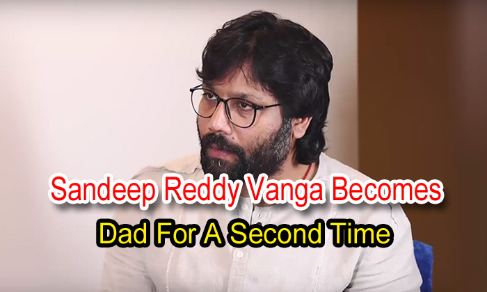 TeluguStop.com - Sandeep Reddy Vanga Becomes Dad For A Second Time