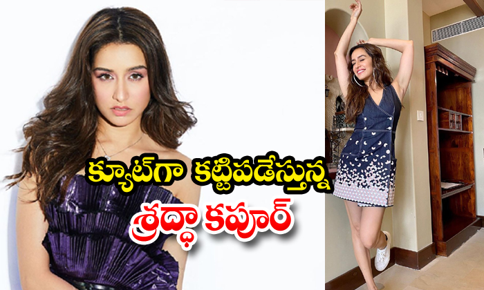 Shraddha Kapoor beautiful photos