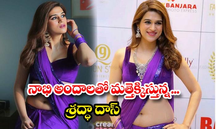 Sharddha beautyful saree clicks