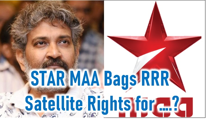 Shocking! Rrr Recovers 80% Budget From Satellite Rights Alone! - Telugu Rajamouli Rrr Movie Theatrical Star Maa