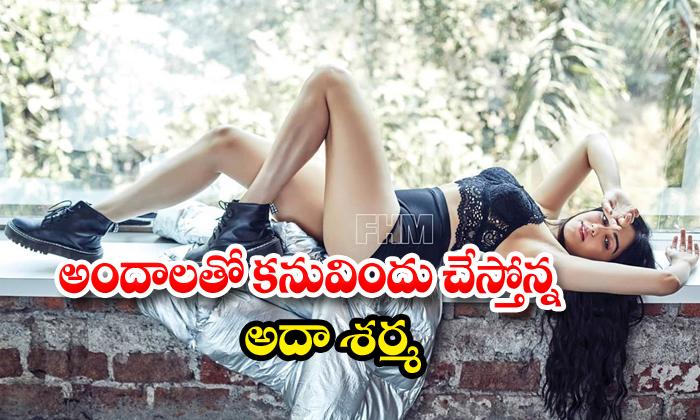 Stunning Adah Sharma poses for FHM