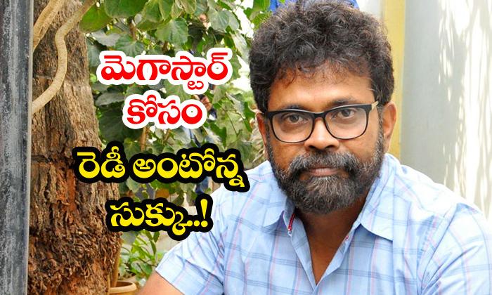 Sukumar Pens Script For Megastar-Koratala Siva Megastar Sukumar Telugu Movie News
