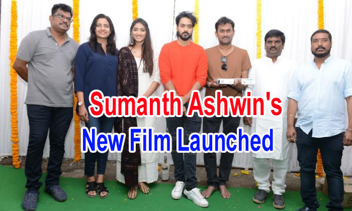 TeluguStop.com - Sumanth Ashwin's New Film Launched