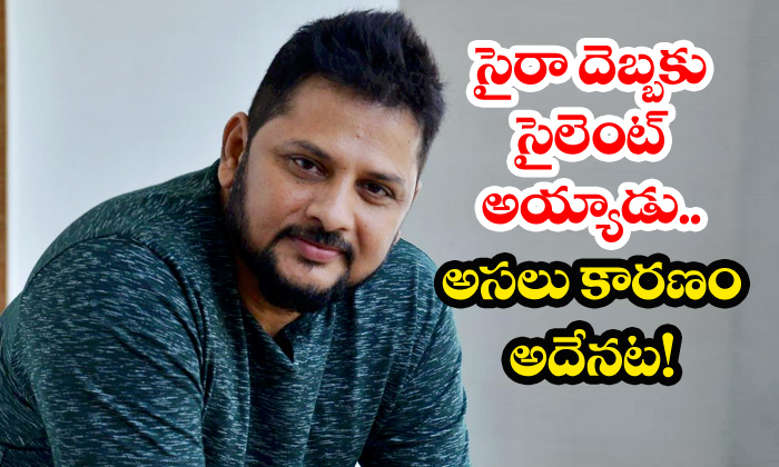 Surender Reddy Waiting For Allu Arjun After Mega Hero Rejected-Surender Sye Raa Narasimha Telugu Movie News