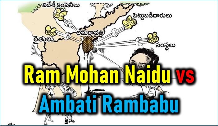 Tdp Mp Ram Mohan Naidu Post On Ysrcp Government Irks Ambati!