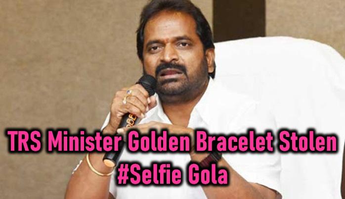 Trs Minister Srinivas Goud Golden Bracelet Stolen! #selfie Gola - Telugu Srinivas Goud Golden Bracelet Stolen, Trs Minister Humiliated, Trs Minister Srinivas Goud-General-English-Telugu Tollywood Photo Image