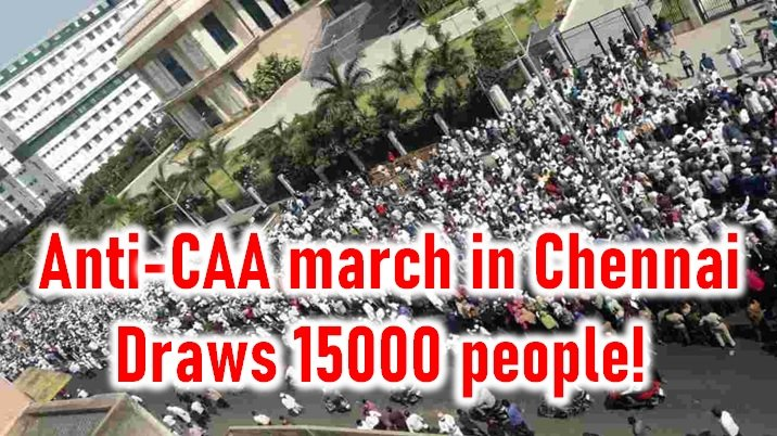 Tamil Nadu Govt. Under Pressure! 15000 People Attend Anti-caa Rally - Telugu Anti Caa March Protests In Chennai What Is And Nrc