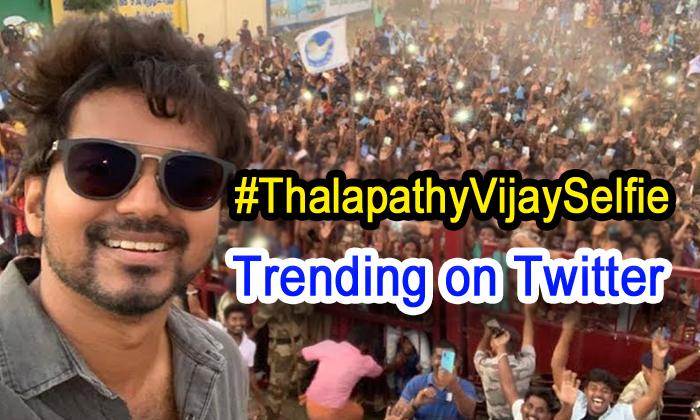 #thalapathyvijayselfie Trending On Twitter - Telugu #thalapathyvijayselfie Master Neyveli Thalapathy Vijay Thank You Viral