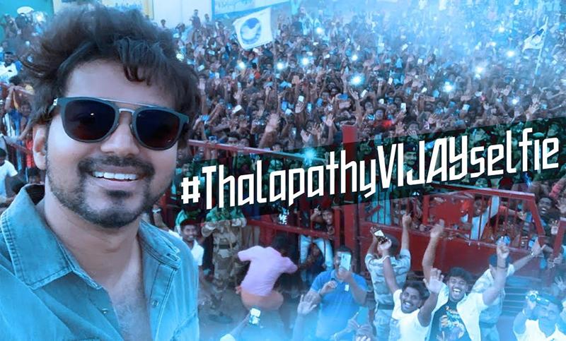 Telugu #thalapathyvijayselfie, , Master, Neyveli, Thalapathy Vijay, Thank You Neyveli, Twitter, Twitter Trending, Viral