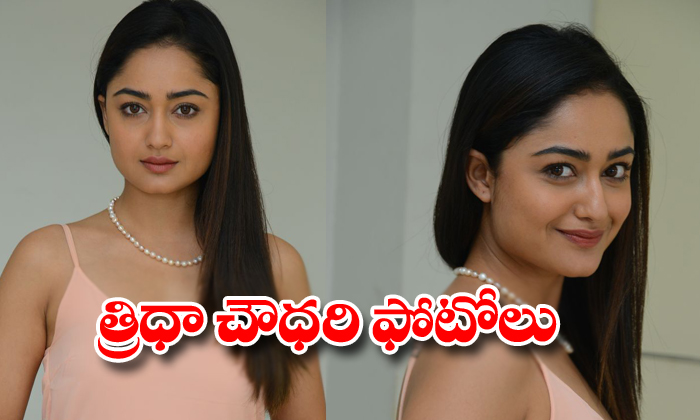 Tridha chowdary latest images