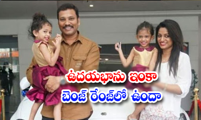 Udayabhanu Purchase A Benj Car - Telugu Anchor Udaya Bhanu Latest Update, Udayabhanu, Udayabhanu And Benj Car, Udayabhanu Photos Viral In Social Media-Breaking/Featured News Slide-Telugu Tollywood Photo Image