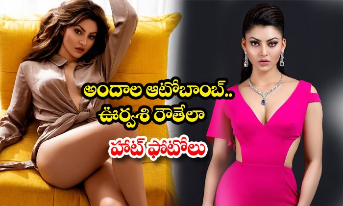 Urvashi Rautela Stunning hot photos