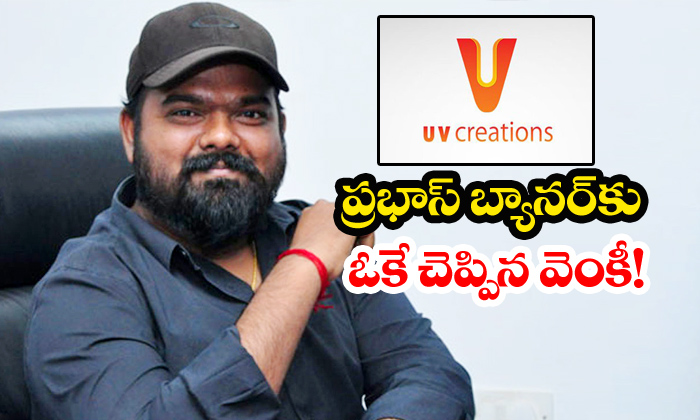 Venky Kudumula Next Movie With Uv Creations