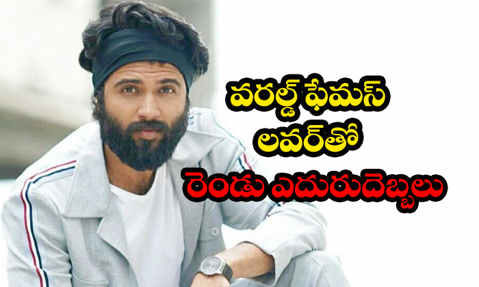 Vijay Devarakonda Two Blows With Wfl Effect - Telugu Ks Ramarao Mythri Movie Makers Devaraonda World Famous Lover