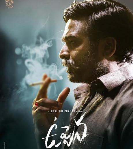 Telugu Director Buchi Babu Sana, Krithi Shetty, Rayanam, Uppena Movie, Vijay Sethupathi-Movie-English