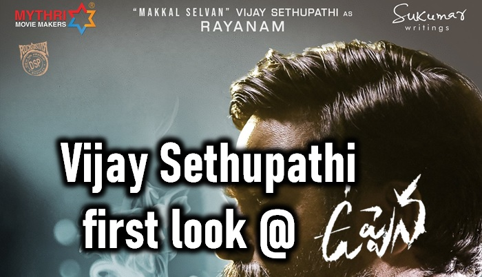 TeluguStop.com - Vijay Sethupathi First Look @ Uppena! Steals The Show!