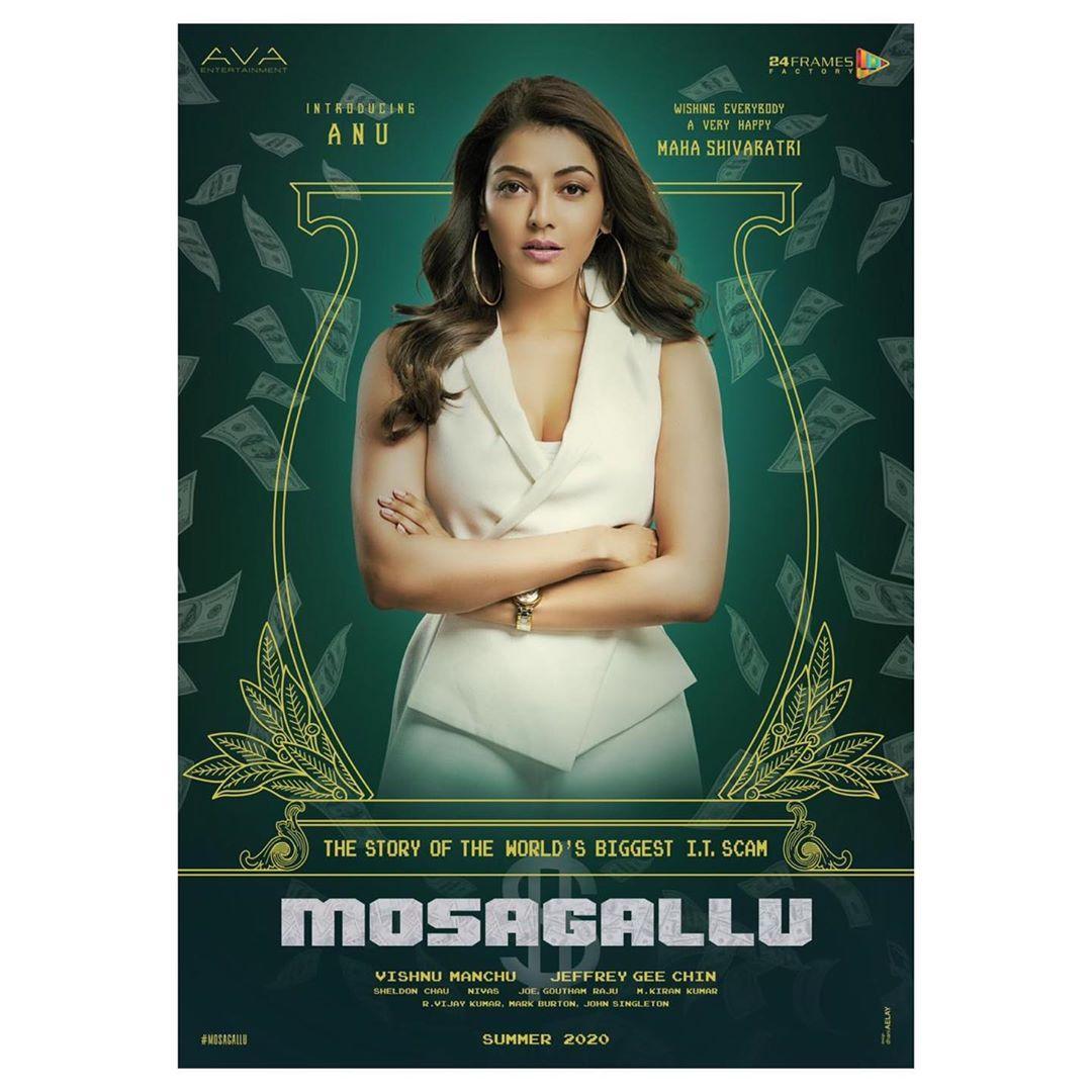 Telugu Kajal Aggarwal First Loook, Kajal Aggarwal Hot Photos, Kajal Aggarwal New Movie, Manchu Vishnu Kajal Movie-Latest News-Telugu Tollywood News Photos Pics