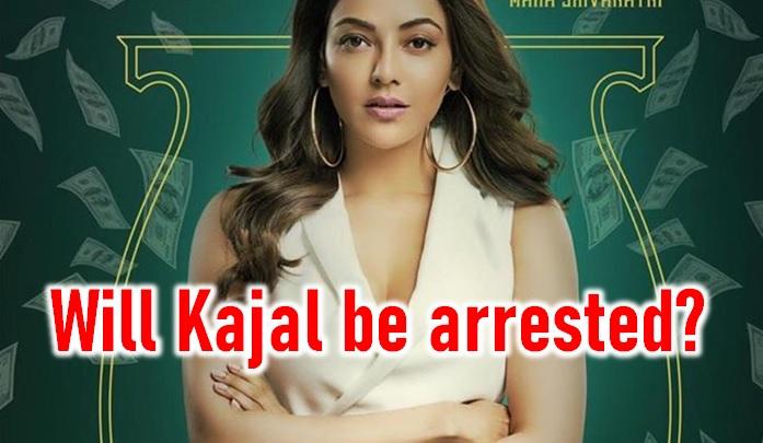 Will Kajal Aggarwal Go Behind Bars? - Telugu Kajal Aggarwal First Loook, Kajal Aggarwal Hot Photos, Kajal Aggarwal New Movie, Manchu Vishnu Kajal Movie-Latest News-Telugu Tollywood Photo Image