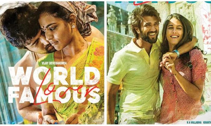 Telugu Vijay And Rashikhanna, Vijay Devarakonda And Kranthi Madhavu, Vijay Devarakonda In World Famous Lover, World Famous Lover-Movie
