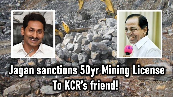 Ys Jagan Kcr Dostana – Jagan Grants 50yr Mining Lease To Kcr's Friend! - Telugu Kcr Latest Comments On Ys Jagan, Ys Jagan Comments On Kcr, Ys Jagan Latest Comments, Ys Jagan Mining-Latest News English-Telugu Tollywood Photo Image