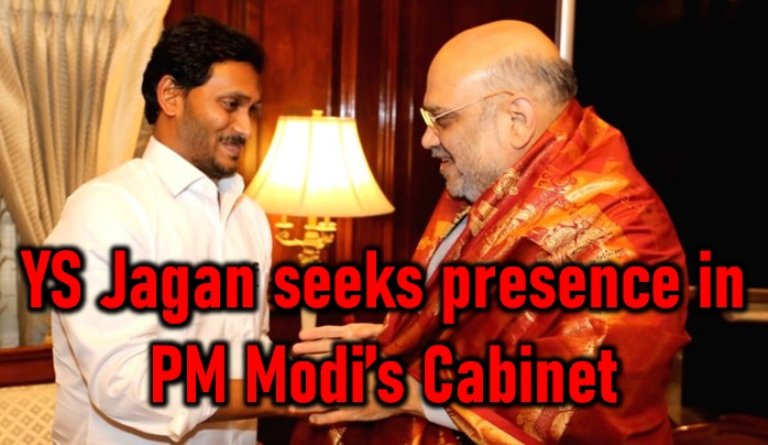 YS Jagan Knocks Delhi Doors For The Second Time In 24 Hours!-Ys Tour Ys Latest Comments Ys Pm Modi Meeting