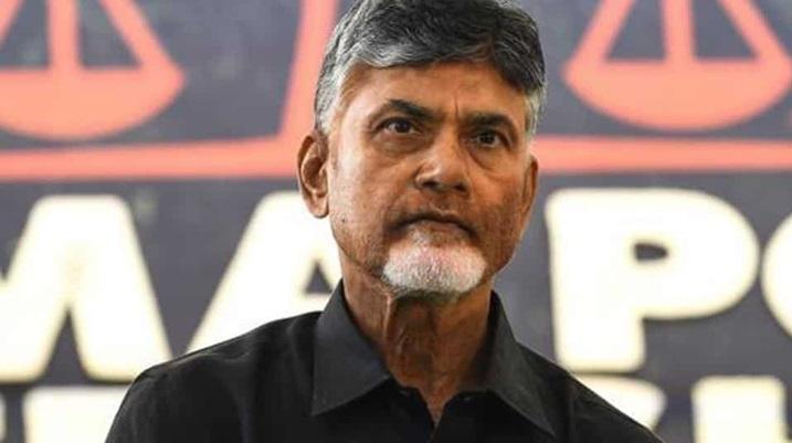 Telugu Chandrababu Arrested, It Raids On Chandrababu, Ys Jagan Sit Investigation, Ys Jagna It Raids-Political-English