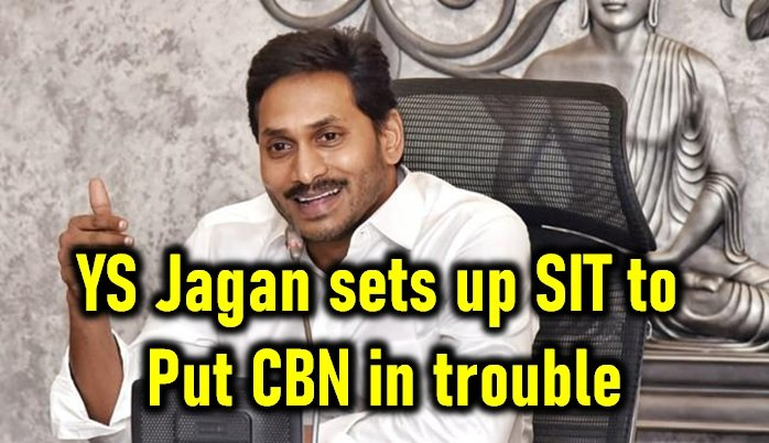 TeluguStop.com - Ys Jagan Ropes In Ias Raghuram Reddy To Probe Cbn's Govt. Decision