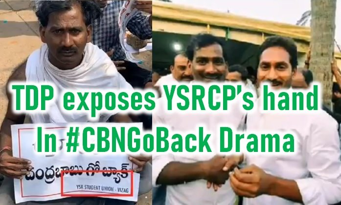 Ysrcp Caught Red-handed! #cbngoback Episode At Vizag Airport