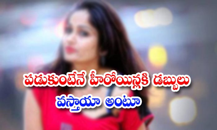 Actress Madhavi Latha Fire On Netizens