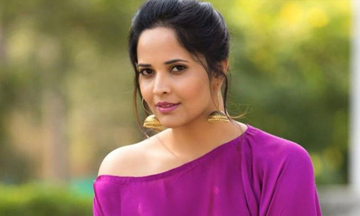 Anchor Anasuya Event Remuneration News Goes Viral-Anchor Latest Anchor Movie
