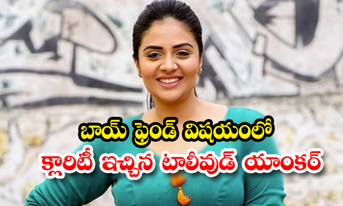 Anchor Sreemukhi Gives Clarity About Her Boyfriend