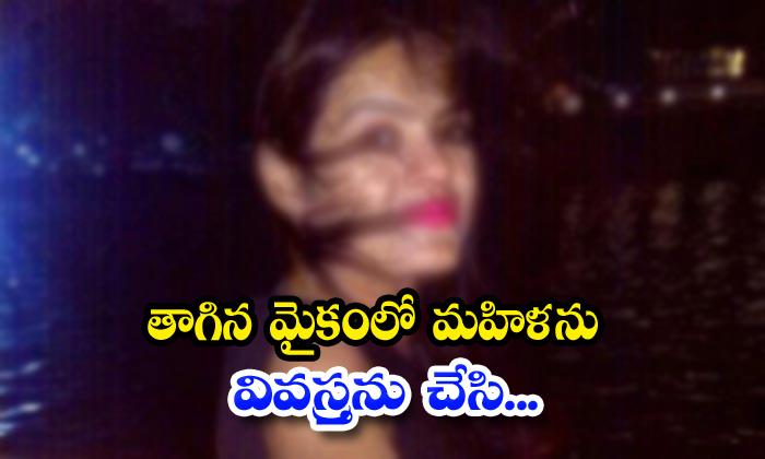 TeluguStop.com - Another Incident In Hyderabad