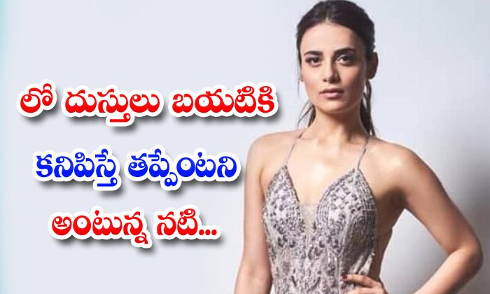 Bollywood Actress Radhika Madan Sensational Comments On Private Dress