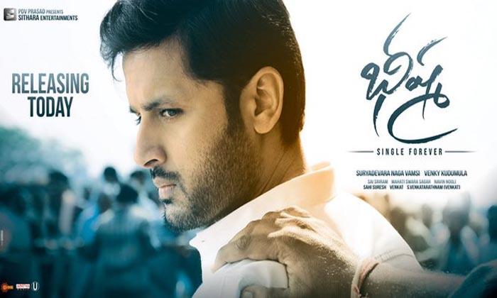 Telugu Bheeshma Collections News, Bheeshma Movie News, Bheeshma Movie Talk, Bheeshma Tollywood News, Nithin Latest Movie Bheeshma News, Nithin Movie News-Movie