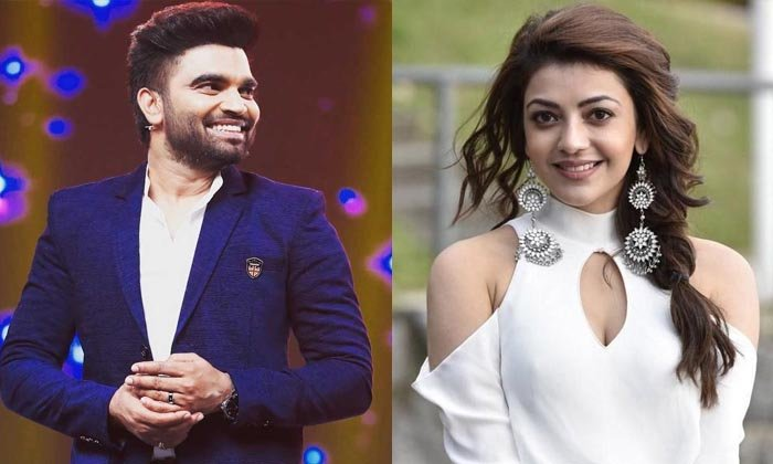 Telugu Anchor Pardeep News, Kajal Agarwal, Kajal Agarwal Actress, Kajal Agarwal News, Pardeep Machiraju News, Tollywood-Latest News-Telugu Tollywood News Photos Pics