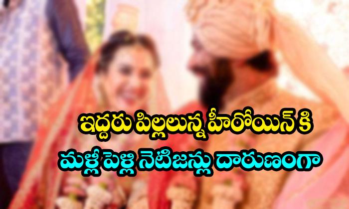 Serial Actress Kamya Punjabi Second Marriage News