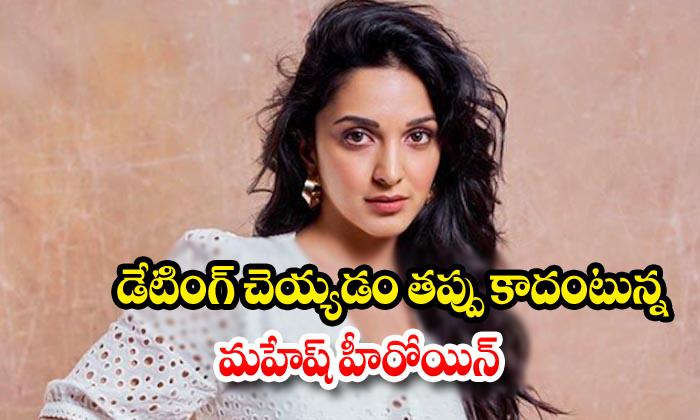 Kiara Advani Sensational Comments On Open Relationship-Kiara Kiara Latest Movie News Tollywood Actress