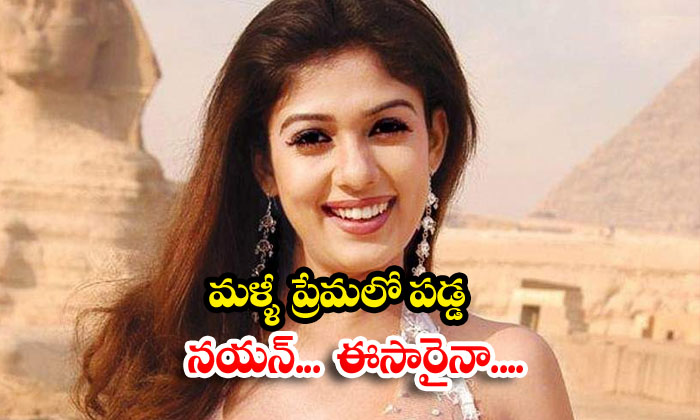 Latest News About Nayanthara And Vignesh Love Story