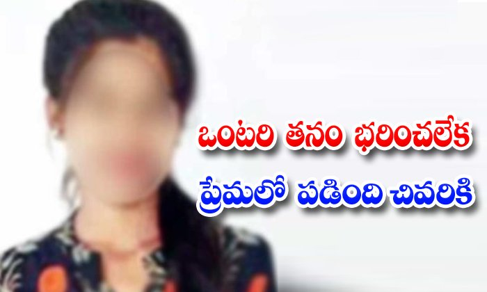 Minor Girl Commits Suicide In Hyderabad