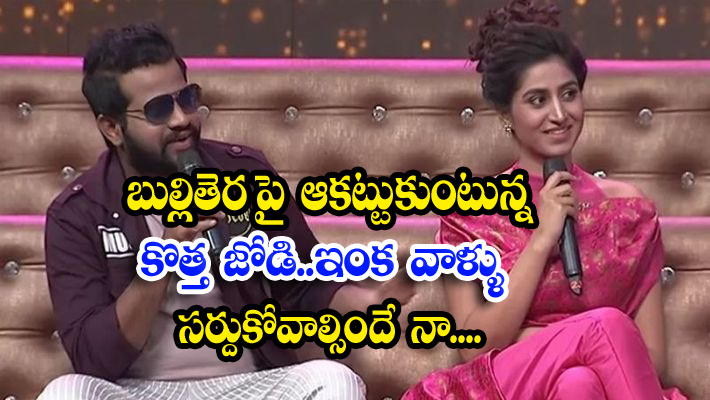 New Anchor Jodi In Tollywood Small Screen