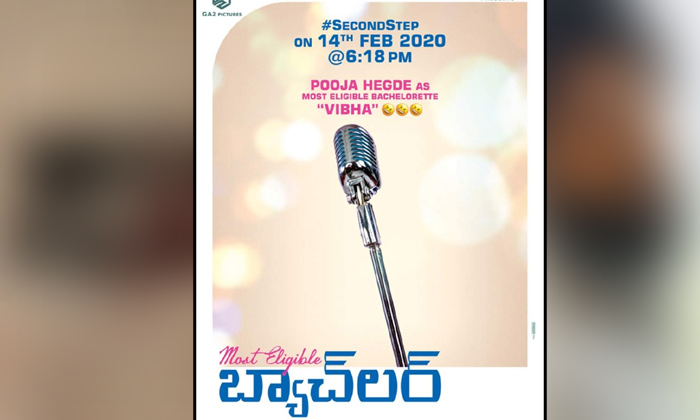 Most Eligible Bachelor Heroine Pooja Hegde First Look On Valentines Day-Most Pooja Day