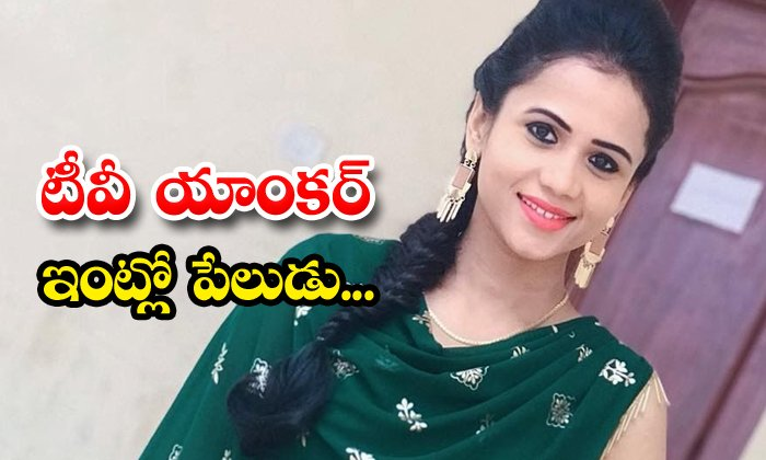 Telugu Kollywood, Kollywood Movie, Manimeghlai, Manimeghlai Anchor News, Manimeghlai News, Manimeghlai Tv Actress, Tamilnadu-Movie